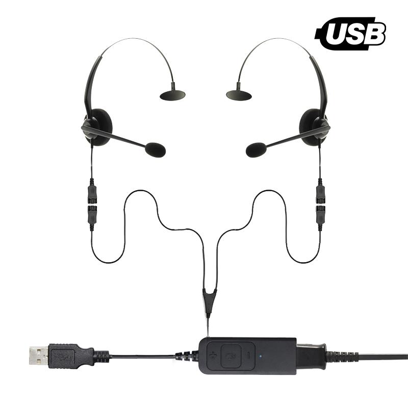 VoiceMaxx CE USB-A | USB-C Monaural Splitter Training Headset Bundle 2 Users
