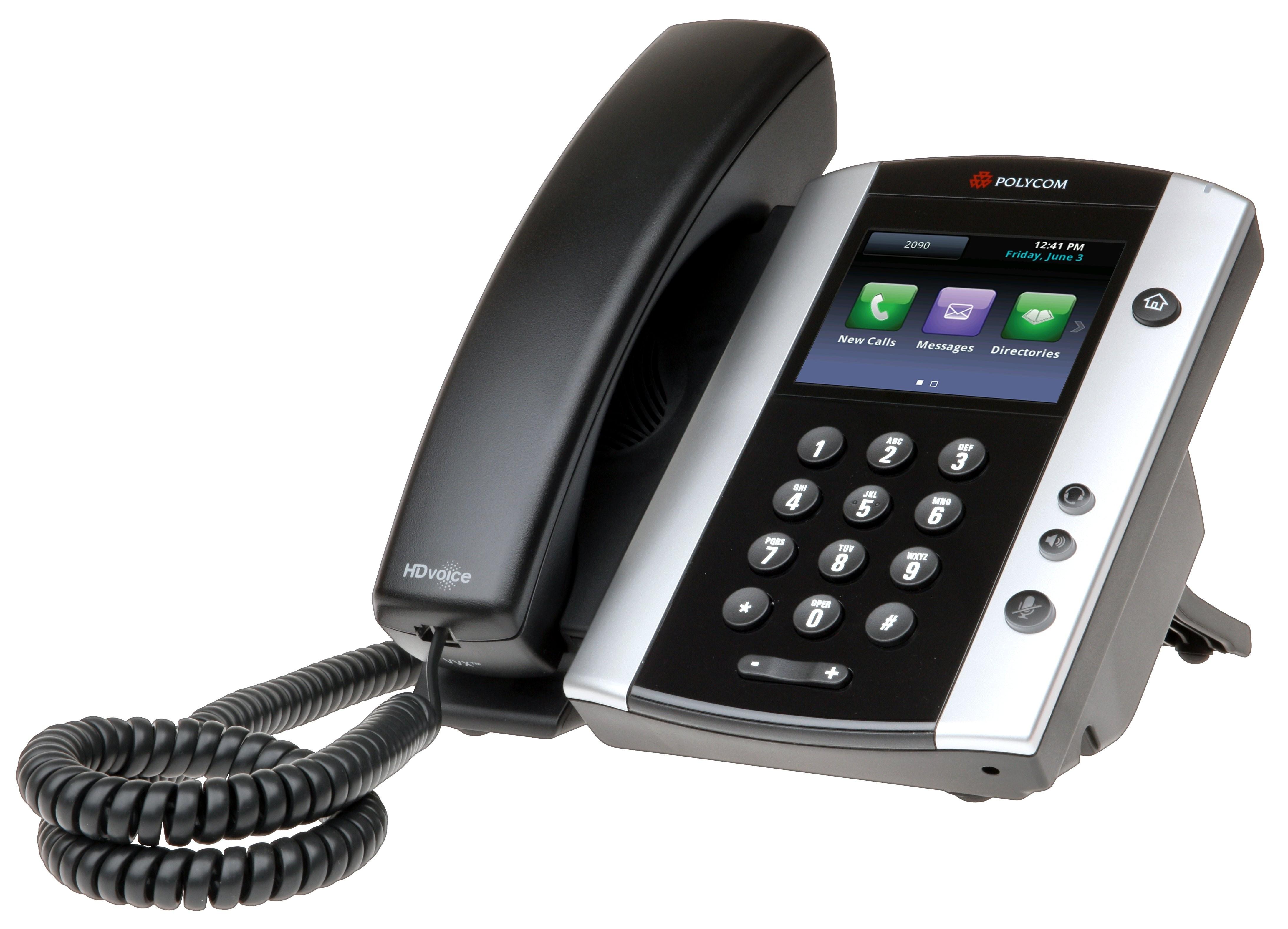 Polycom VVX500 Media Phone - No PSU