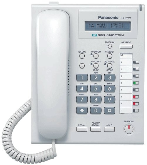 Panasonic KX-NT265 IP System Phone - White