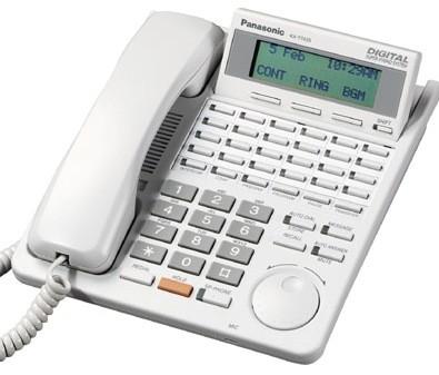 Panasonic KX-T7433 - White