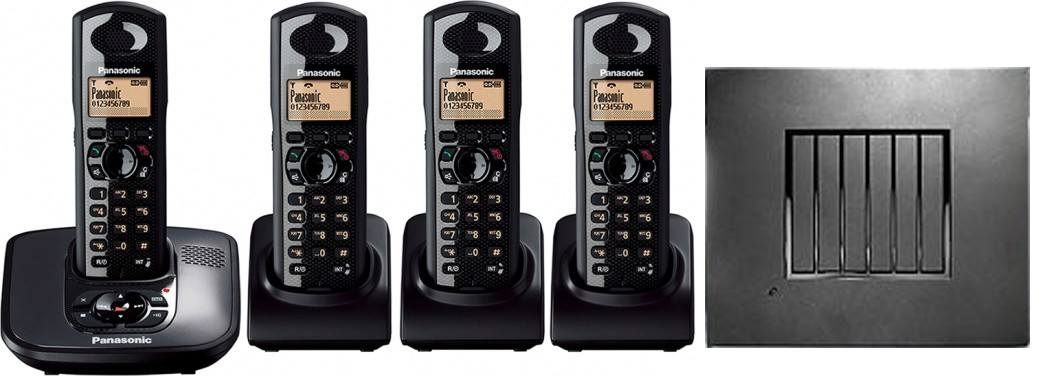 Panasonic KX-TG6484 Robust DECT Quad Phone and RTX4002 Repeater Bundle