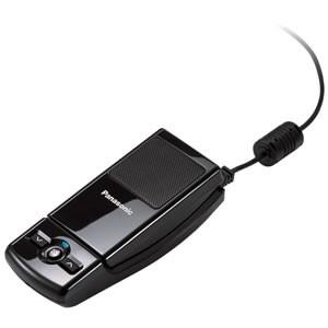 Panasonic KX-TS710EX USB Speakerphone