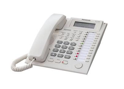 Panasonic KX-T7735 - White