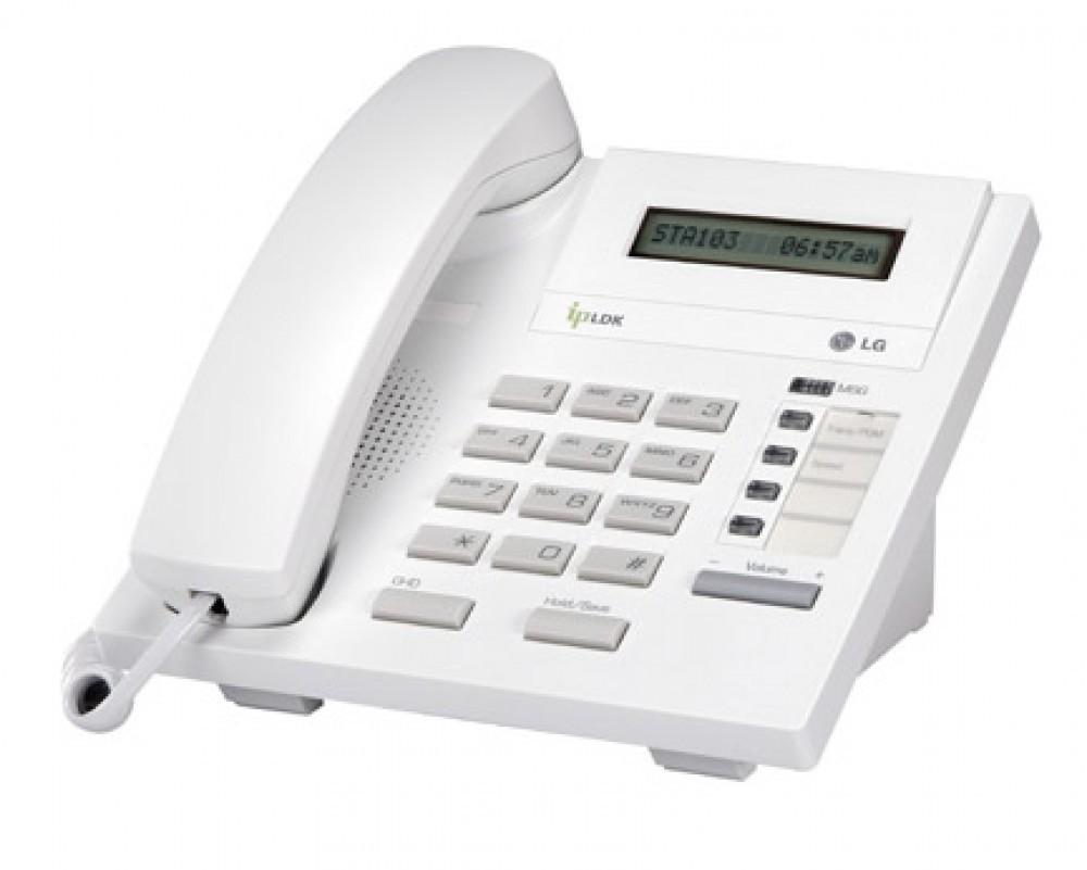 LG LDP7004D Handset - White