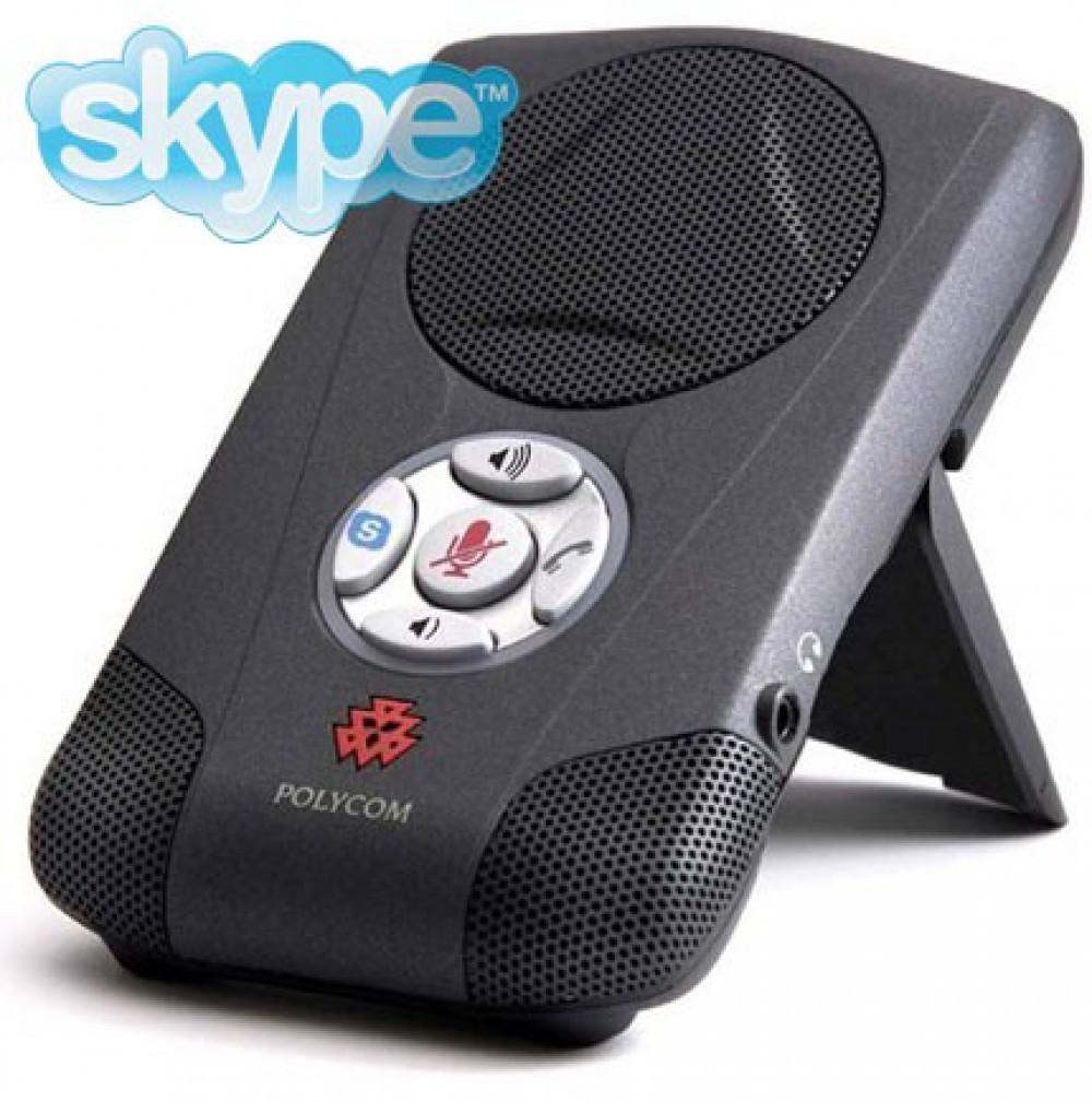 Polycom Communicator C100S - Black