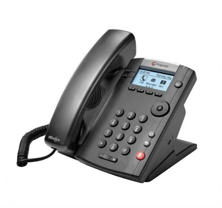 Polycom VVX 201 HD Voice Phone (Skype for Business Edition) - New