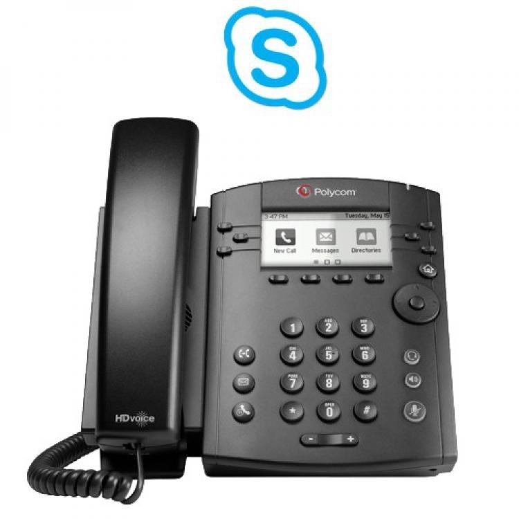 Polycom VVX310 HD Voice Gigabit Phone (Skype For Business) - New