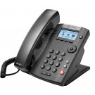 Polycom VVX201 HD Voice Phone - No PSU