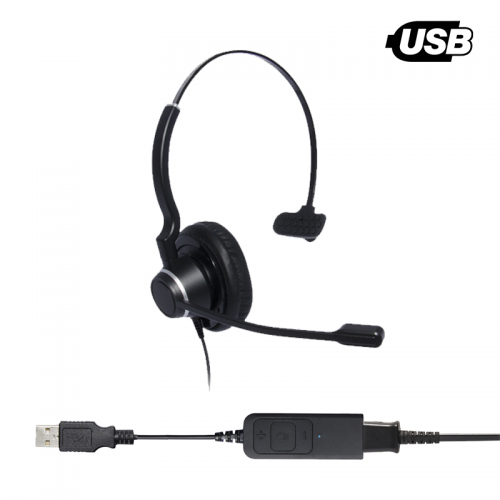 Traction TeamPage Ultra Noise Cancelling Monaural USB Headset
