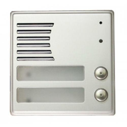 Kalika UC2 - 2 Button Control Module