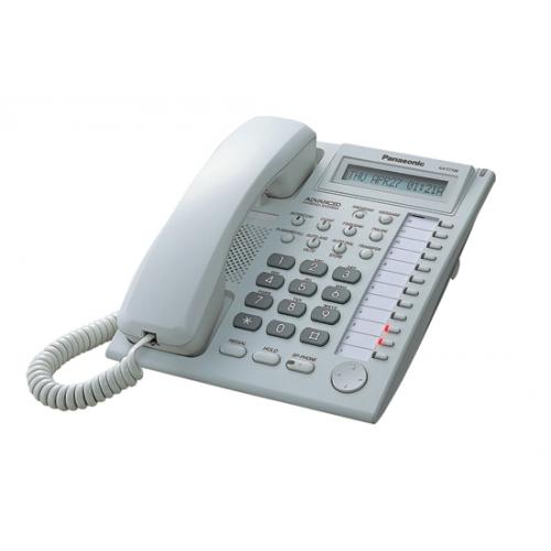 Panasonic KX-T7730 - White