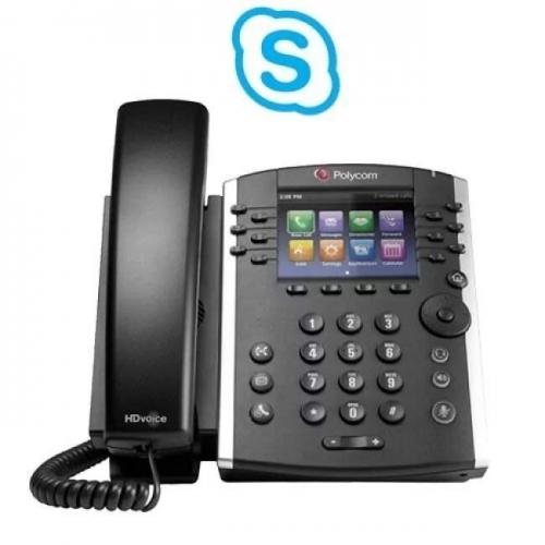 Polycom VVX 501 IP Telephone - (No PSU) - (Skype for Business Edition) - New