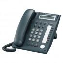 Panasonic KX-DT321 Digital Handset Black